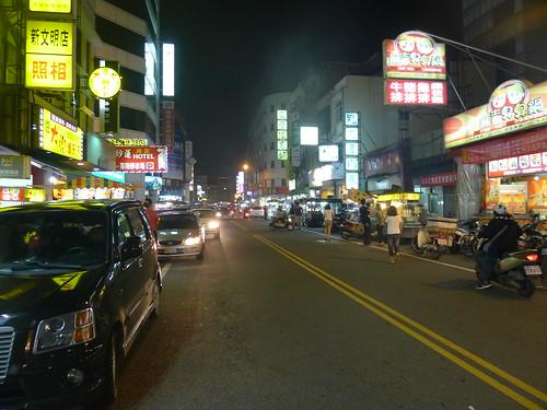 竹南鎮夜市