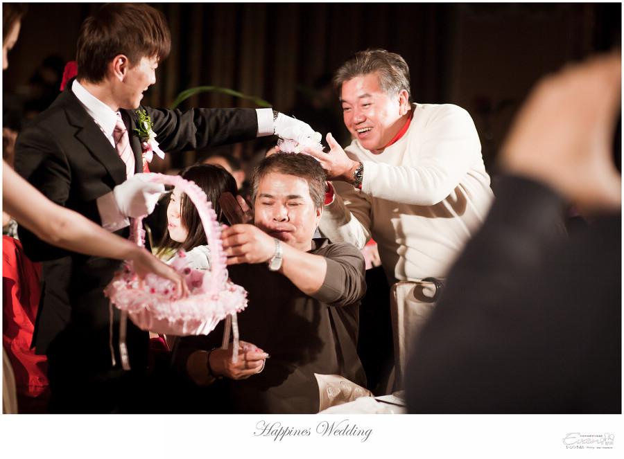 婚禮紀錄 緯洋&純華 _0113