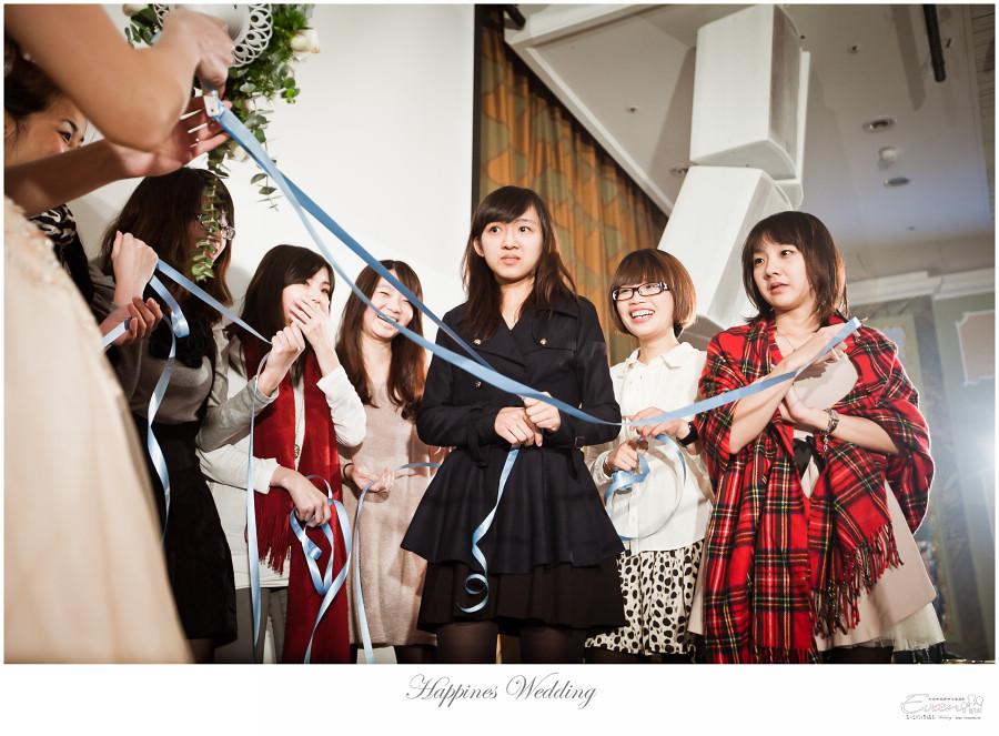 婚禮紀錄 緯洋&純華 _0123