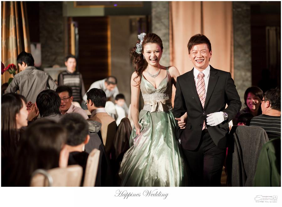 婚禮紀錄 緯洋&純華 _0205