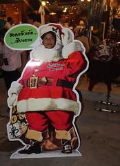 Santa Claus prop in Chiang Khan