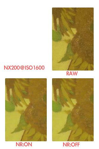 NX200_ISO_14