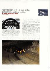 1995_10_carmagazine_a110_0004