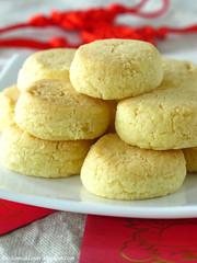 Crunchy Almond cookies杏仁脆饼