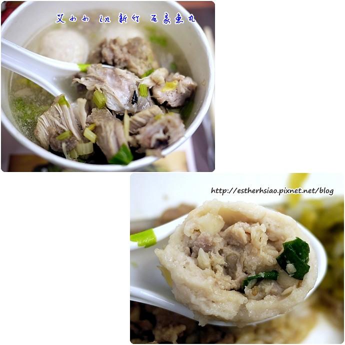 5 綜合湯