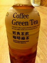 Coffee Green Tea Beverage