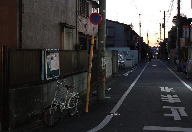Shimokitazawa - Tokyo