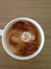 Today's latte, Mozc!