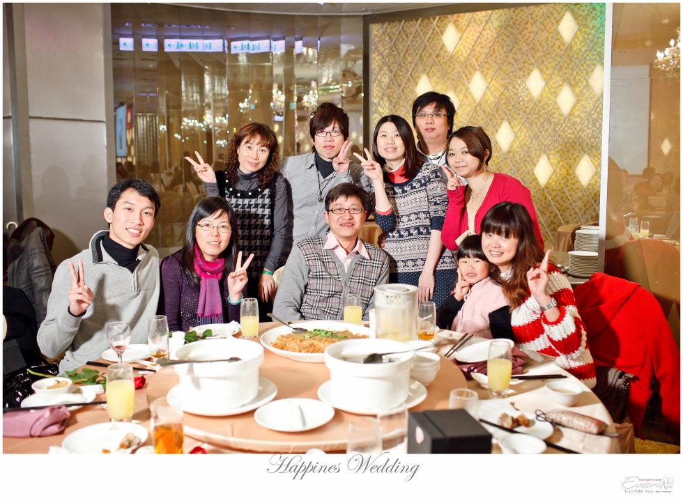 2011-12-17-14-32-38_00415