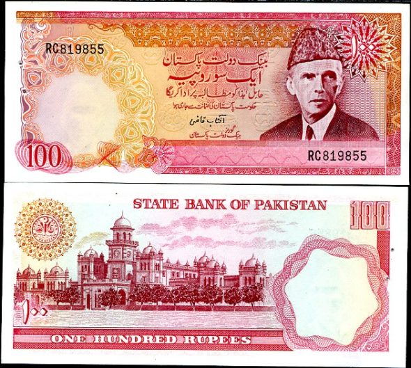 100 Rupií Pakistan 1976-84, Pick 31