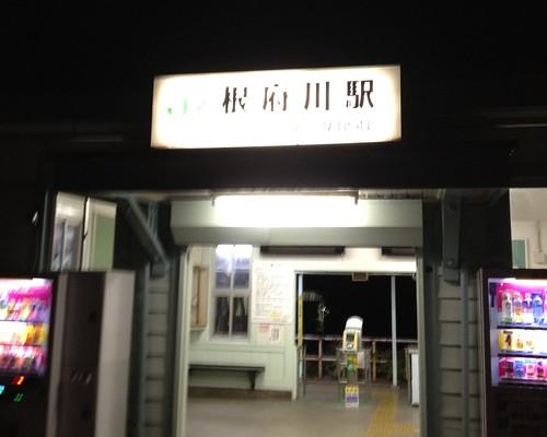 第8チェックポイント 根府川駅