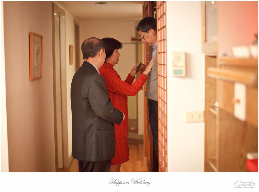 婚禮紀錄 婚禮攝影_0017