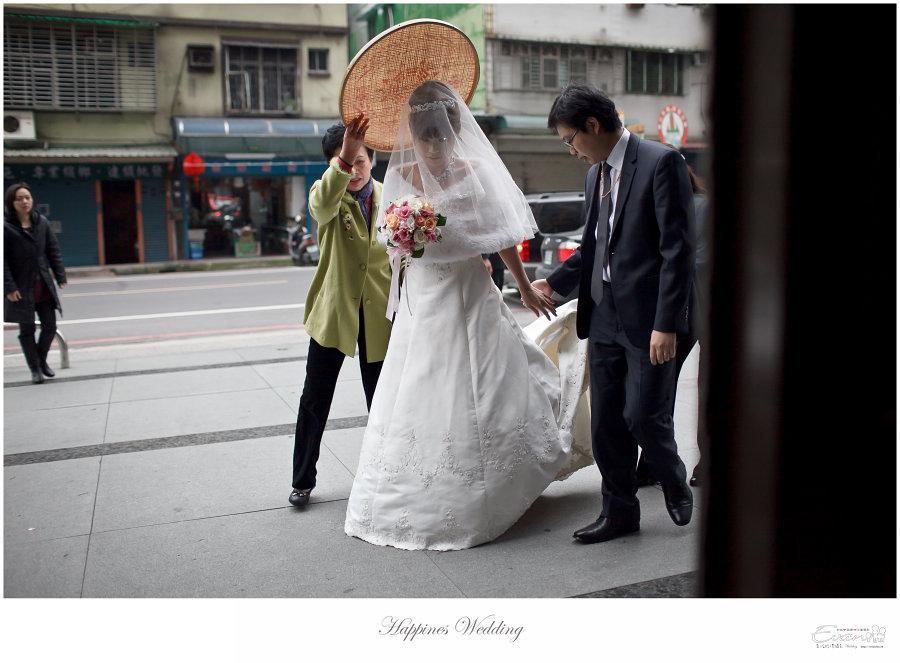 婚禮紀錄 婚禮攝影_0131