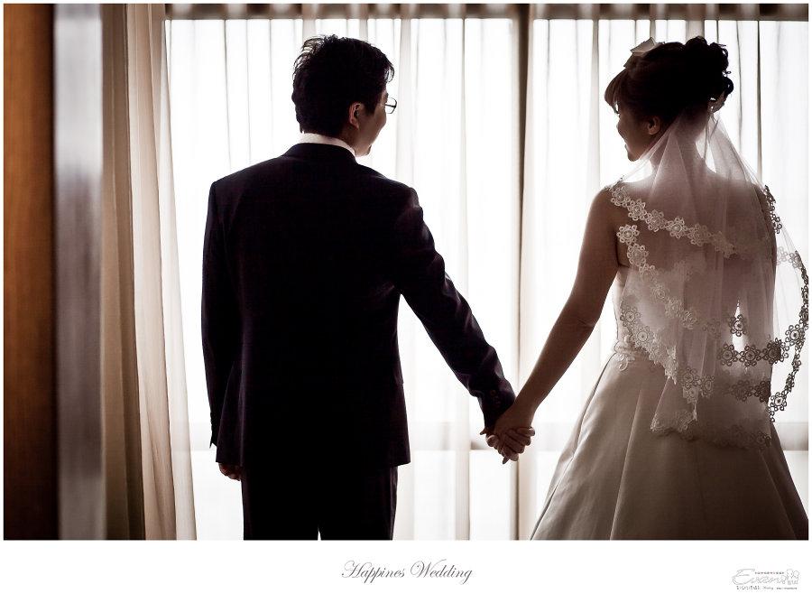 婚禮紀錄 婚禮攝影_0189
