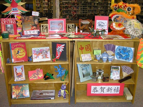 Chinese New Year Book Display