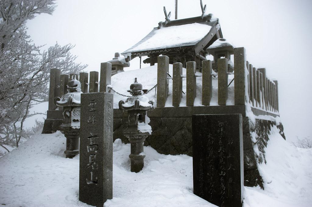 Nara Mt. Takami