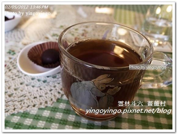 雲林斗六_薔薇村20120205_R0051239