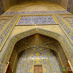 Persian Design Tileworks at Imam Mosque - Esfahan, Iran
