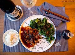 Teriyaki Chicken & rice (Surf cook)
