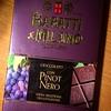 #cioccolato al #pinotnero #pensavomeglio #chocolate #instawine #instachocolate #pinotnoir