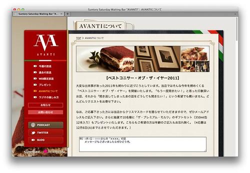 AVANTI Best Connoisseur of the Year 2011