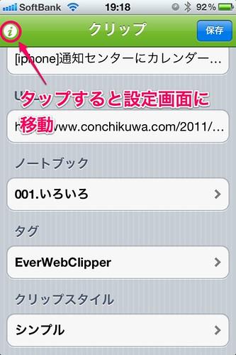 webcliper1-11