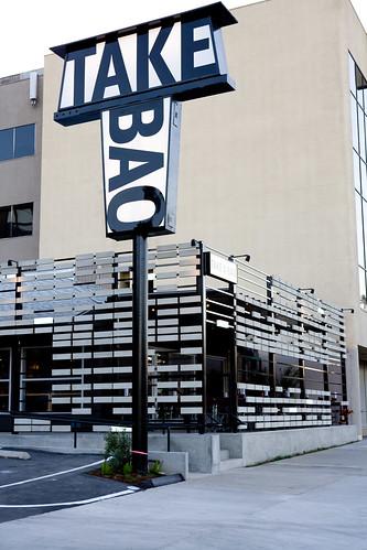 TAKE A BAO studio city from the street by TAKE A BAO