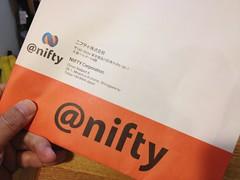 @niftyからADSL契約解除の通知 by haruhiko_iyota