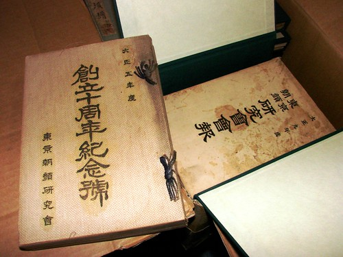 Box of ancient mutant asagao books by Gerris2
