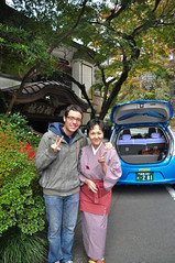 With Kazuko Sato @ Fukuzumiro Ryokan