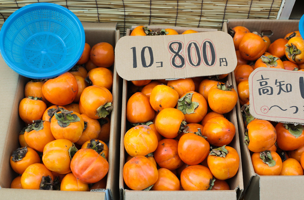 Persimmon In Japan
