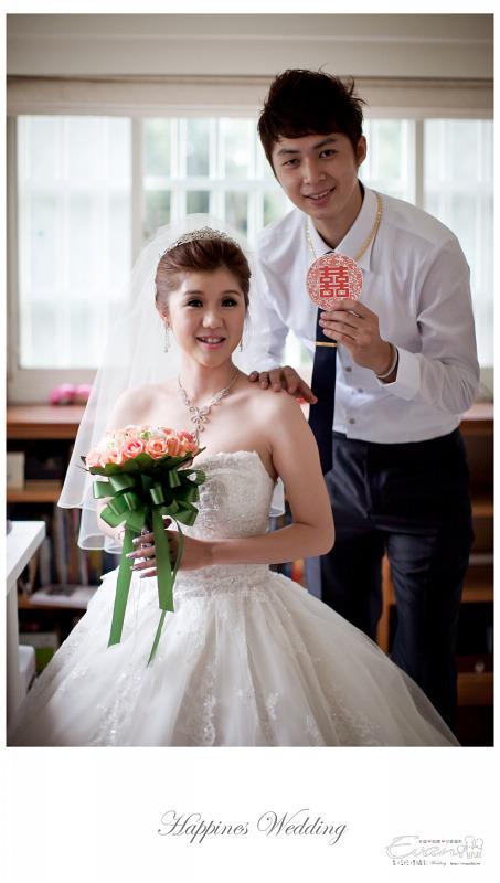 [婚禮攝影] 威智&佳慧  婚禮紀錄_0166