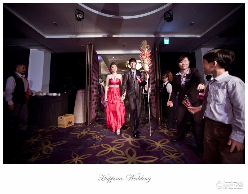 [婚禮攝影] 威智&佳慧  婚禮紀錄_0249