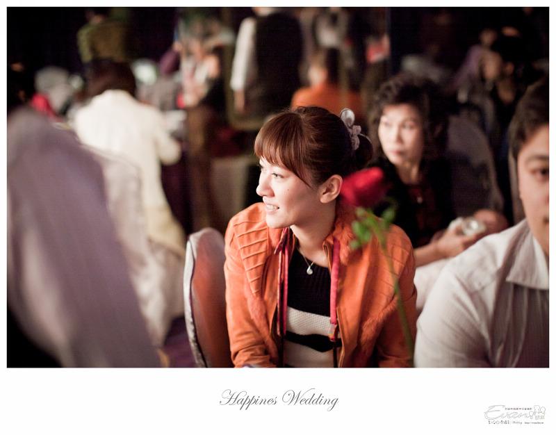 [婚禮攝影] 威智&佳慧  婚禮紀錄_0355