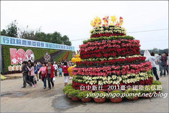2011臺中國際花毯節20111126_I2158