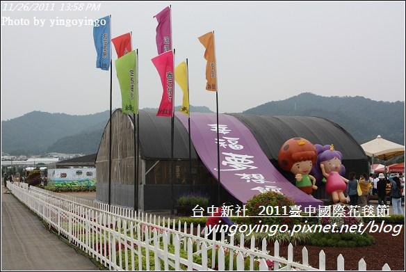 2011臺中國際花毯節20111126_I2150