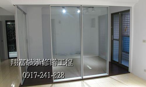6徐公館細鋁框拉門隔間