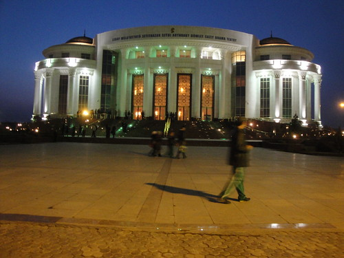 Our concert venue- Seidi Music and Drama Theatre in Turkmenabat