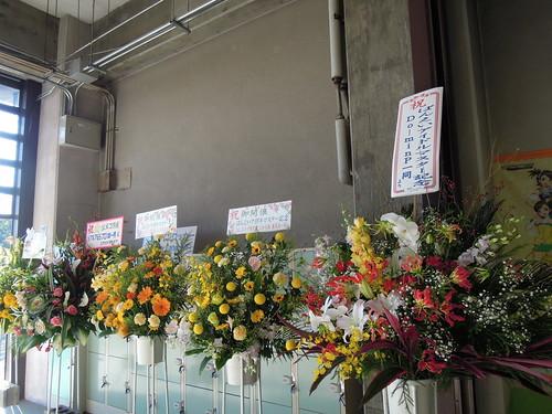 全国各地のPから花が贈られていた。