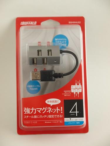 USBハブ 001 (1)