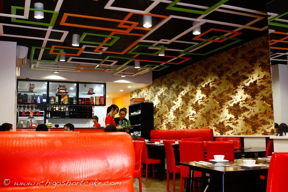bashuge traditional szechuan restaurant carnegie  ichigo