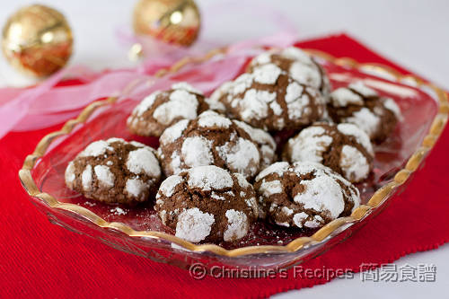 Chocolate Crackle Cookies02