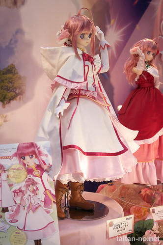 DollsParty26-DSC_8559