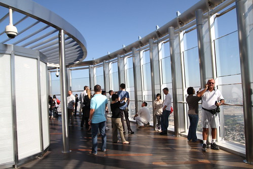 AT THE TOP Observation Deck
