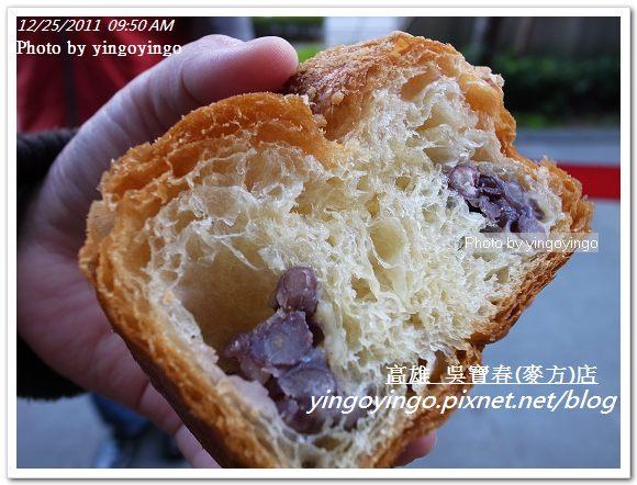 高雄苓雅區_吳寶春麵包店20111225_R0050069