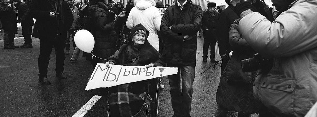 Moscow / Москва 24.12.2011 (18)