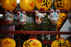 Lantern and masks or fox.