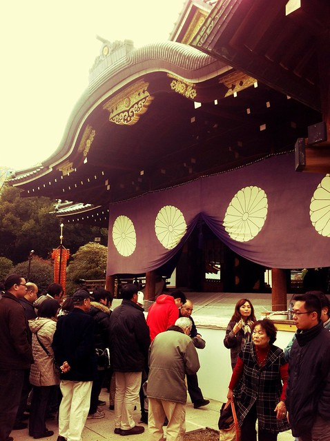 靖國神社 初詣 2012