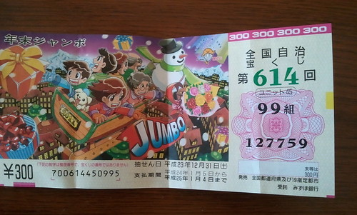 2012-01-03 09.08.47 by ducksfrogs