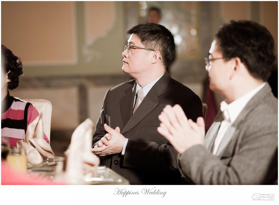 婚禮紀錄 緯洋&純華 _0080